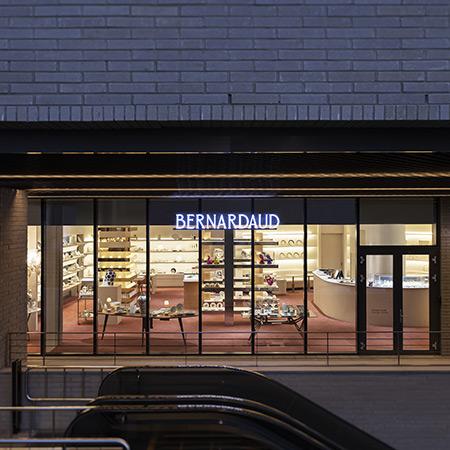 Boutiquebernardaudseoul