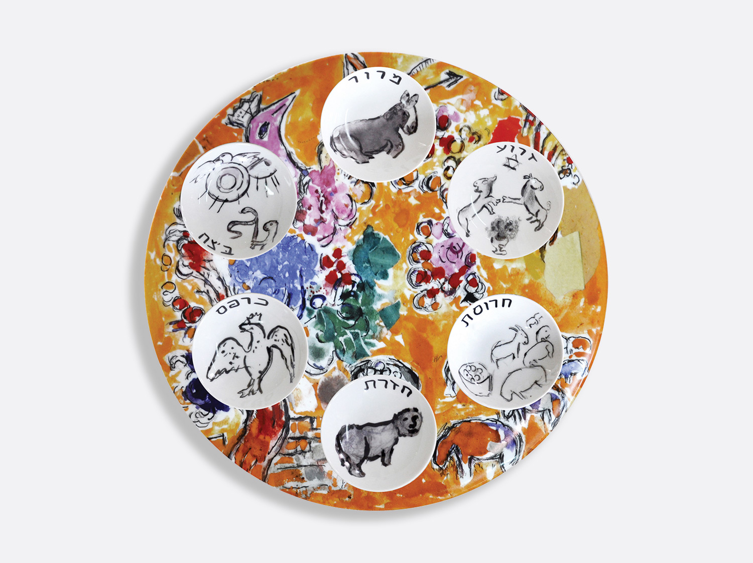 Ensemble à seder : Plat 38 cm & 6 coupelles en porcelaine de la collection Les vitraux d hadassah Bernardaud