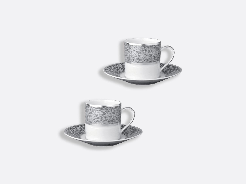 Coffret de tasses & soucoupes café 8 cl - Coffret de 2 en porcelaine de la collection Sauvage Bernardaud